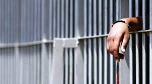 antonella speciale - carcere